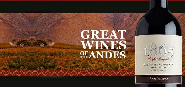 1865葡萄酒