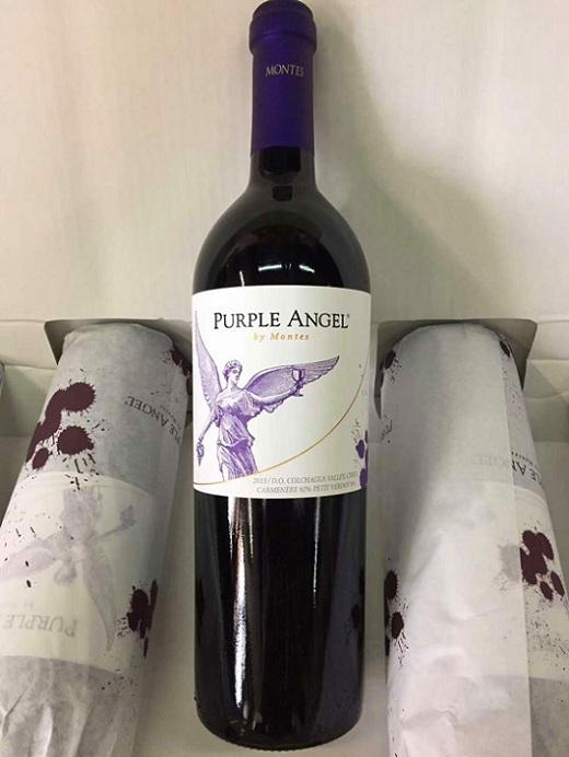 蒙特斯紫天使